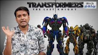 Transformers: The Last Knight Review | Mark Wahlberg | Michael Bay | Selfie Review