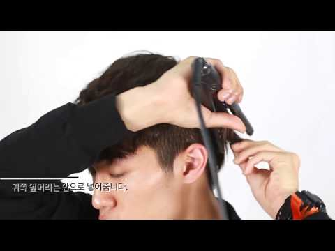 [korean hairstyle] How To Men Wave Hairstyle - [셀프헤어] 스왈로우 스타일 웨이브 하는법