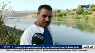 قسنطينة: إنعدام جسر بمنطقة مسيدة يعزل السكان