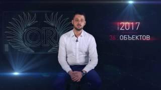видео Купить апартаменты в Севастополе недорого и выгодно (советы от экспертов недвижимости)