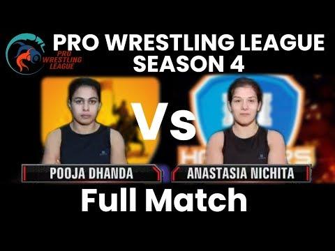 PWL 4 Day 6: Pooja Dhanda vs Anastasia Nichita (57Kg) | MP Yodha vs Haryana Hammers | Full Match