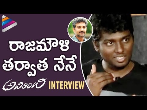Adhirindhi Director Atlee Comments on Rajamouli | #Adhirindhi Interview | Vijay | Samantha | Kajal