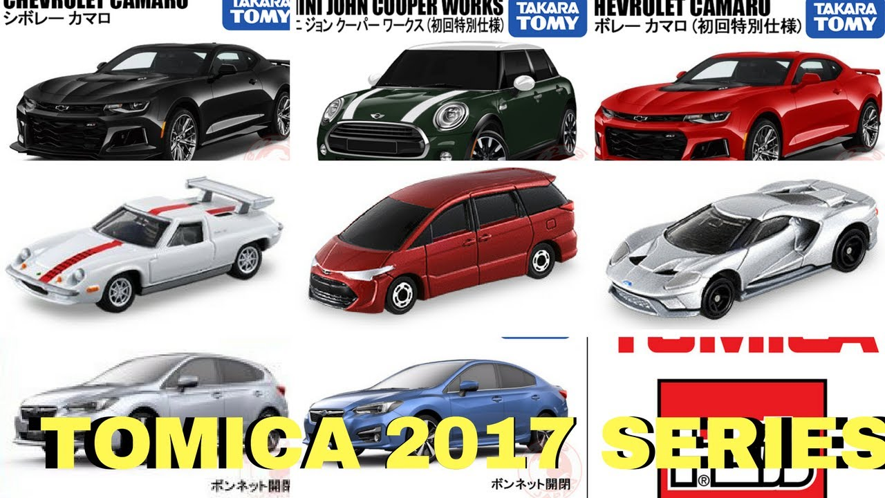 New Model Toy Cars