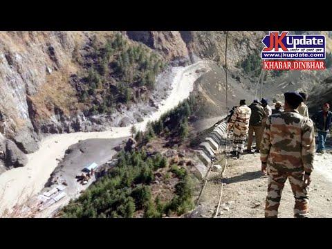 Top 30 news of Jammu Kashmir Khabar Dinbhar 07 Feb 2021