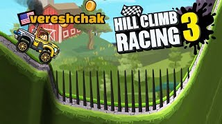 Hill Climb Racing 3 Countryside New Record Walkthrough Part 1