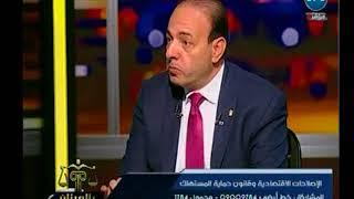 برنامج بالميزان | مع أحمد البحيري لقاء حسام الدين محمد حول الإصلاحات الإقتصادية-10-5-2018