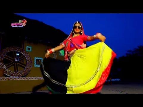 Rajsthani Dj Song 2017 ! आगरा का घाघरा में तारा चमके रे ! New Marwari Dj Remix ! Full Hd Song