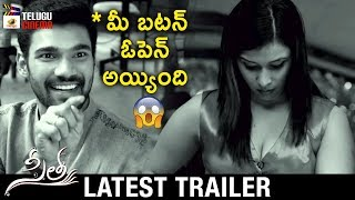 Sita Movie LATEST TRAILER | Kajal Aggarwal | Bellamkonda Sreenivas | Teja |2019 Latest Telugu Movies