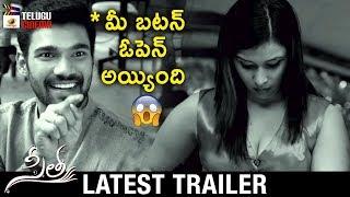 Sita Movie LATEST TRAILER Kajal Aggarwal Bellamkonda Sreenivas Teja 2019 Latest Telugu Movies