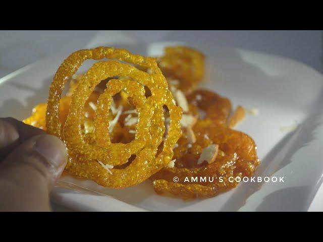 Instant Jalebi Recipe With Leftover Dosa Batter||Jalebi in just 20 Minutes|| Recipe No:36