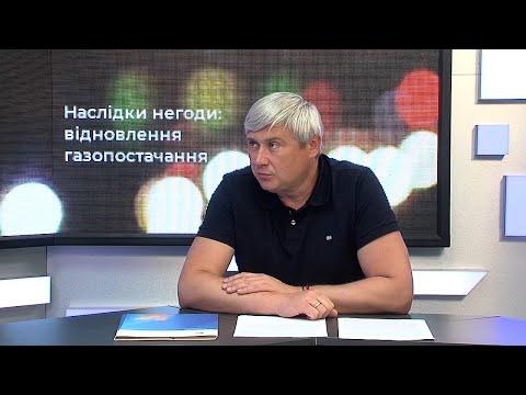 Чернівецький Промінь: Після новин | Віктор Горда про технічне обслуговування внутрішньобудинкових мереж