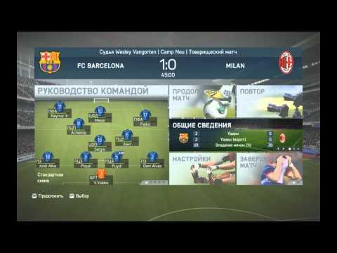 FIFA 14 Демо + управление с клавиатуры