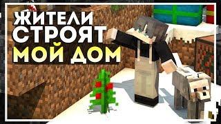 Download Minecraft: Millenaire. Развитие Снежной Деревни. Мой Дом #2 Mp3 and Videos