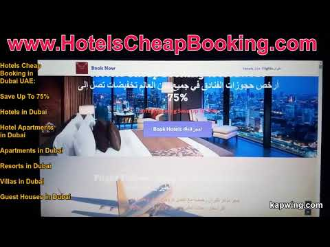 Dubai Hotels Cheap Booking Save Up To 75%