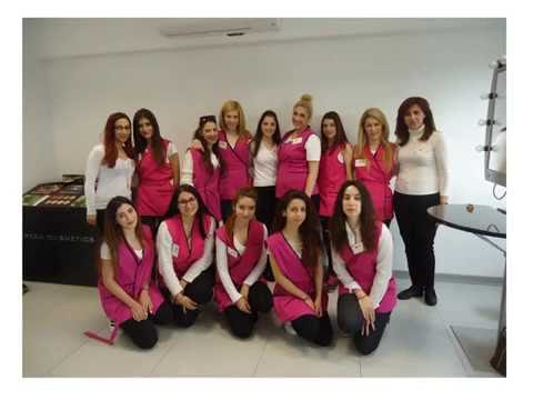 Student Life | Beauty Therapy Diploma | 2014-16 | Paphos