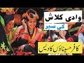 Kalash Valley Pakistan | Kalash Valley Dance, Girls, Festivals [Urdu]