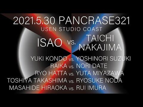 2021.05.31 PANCRASE321 trailer 01
