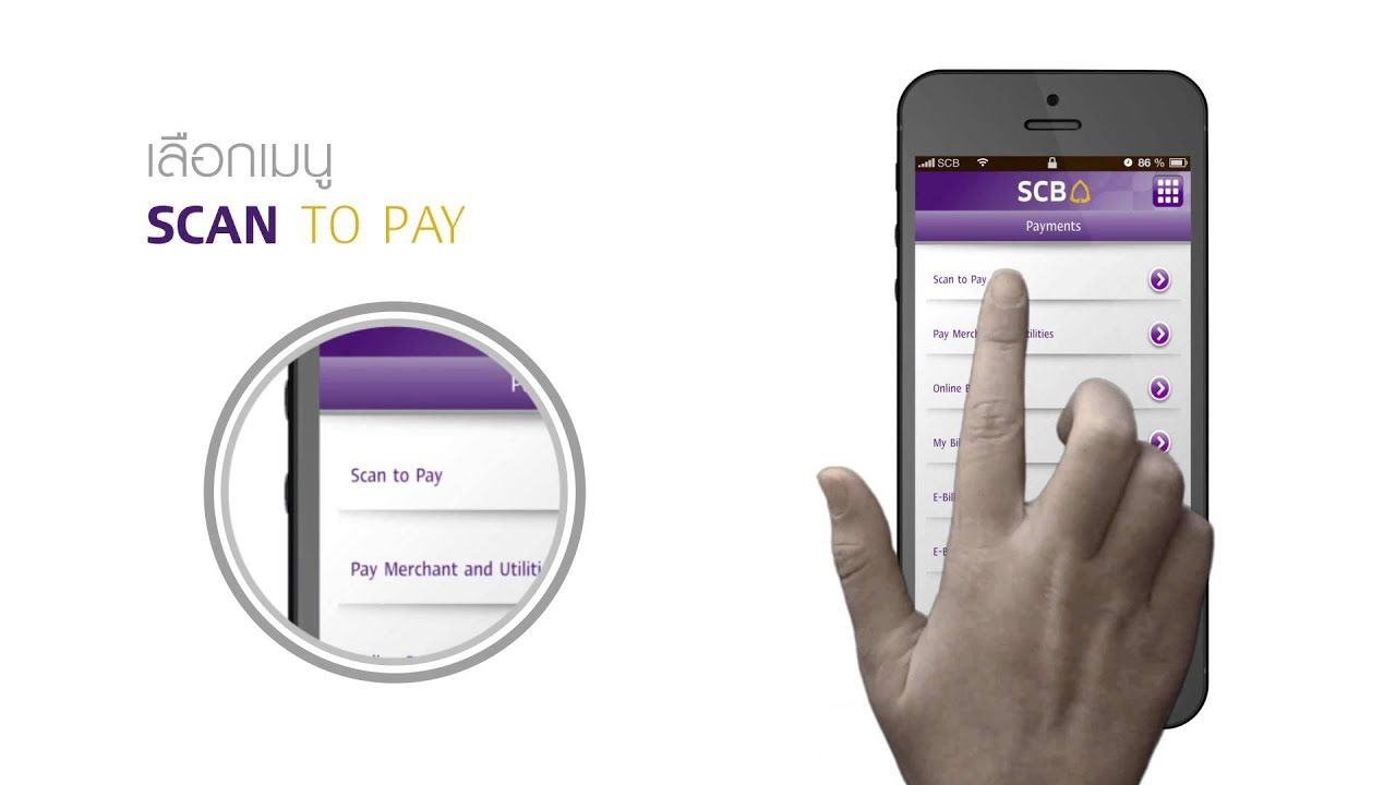 Scb Easy Application Scan To Pay Youtube