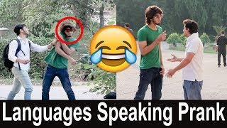 Speaking Languages with Strangers | Very funny