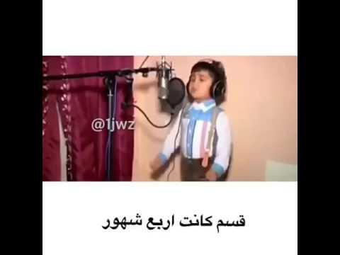 Uzbek song kelgin gulim arab subtitle mp3 live song