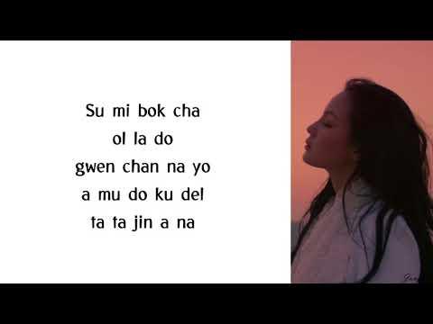 Lee Hi - Breathe (EASY LYRICS)
