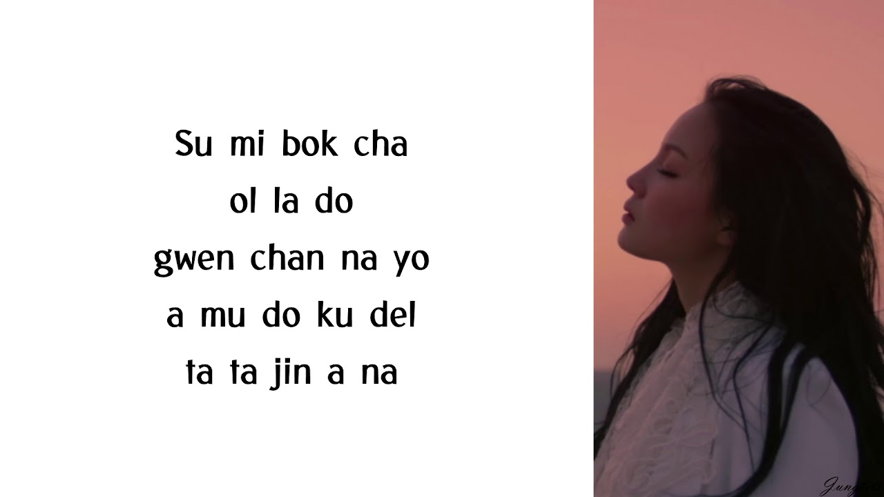 Lee Hi Breathe Lyrics - LyricsWalls