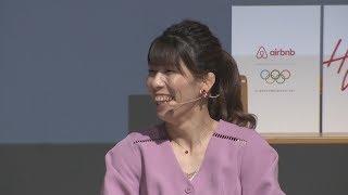 「助かる」と吉田さん セカンドキャリア支援事業開始に thumbnail