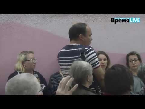 """Выступление работников ГосНИИ """"Кристалл"""" на встрече с мэром Дзержинска"""