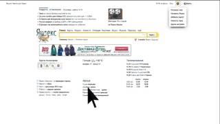 Установка капчи на сайт Forum IPB  - MoneyCaptcha.ru