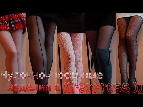 Чулки и колготки на порно видео Секс в колготках и чулках