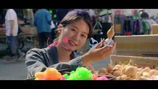 [私の·ソウルを·あなたに_Fun Seeker_ep 4] 黄鶴洞アンティーク市場でショッピング thumbnail