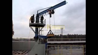 Кран консольный электрический с магнитом(ООО ПКФ