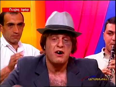 Artyom Markosyan - Parav  yars / Bernard show 2008 /