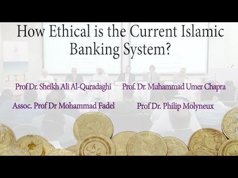 "CILE Public Lecture ""How ethical is the current Islamic Banking System?"" 12/06/2014"