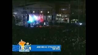 Ivi Adamou & Stavento Live at Patra (Amita Motion Tour 2010) Part2