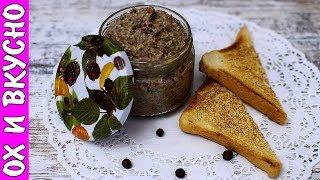 Всего Пара Минут и Завтрак Готов! Все Сыты и Довольны.