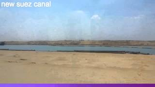 Archive new Suez Canal: April 3, 2015