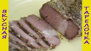 Буженина, мясо для бутербродов/Мясной орех