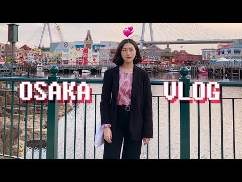 ♥ VLOG 01   오사카 여행   유니버셜스튜디오 재팬   자매여행   YOONJI LOG