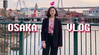 ♥ VLOG 01 | 오사카 여행 | 유니버셜스튜디오 재팬 | 자매여행 | YOONJI LOG