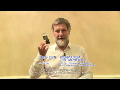 Hanergy | World-Leading Thin Film Solar