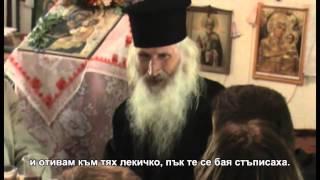 Вие българи ли сте?