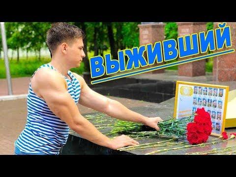 МУРАШКИ ОТ ЭТОЙ ПЕСНИ! 🤵 ВЫЖИВШИЙ - Эдуард Хуснутдинов