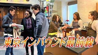 東京インバウンド最前線【東京動画スペシャル番組】