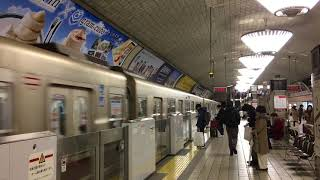 大阪市営地下鉄御堂筋線 心斎橋駅 Osaka Municipal Subway Midōsuji Line Shinsaibashi Station (2018.1)