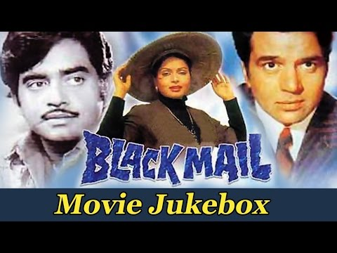 All Songs of Blackmail {HD} - Kalyanji Anandji - Kishore Kumar - Lata Mangeshkar - Rajendra Krishan