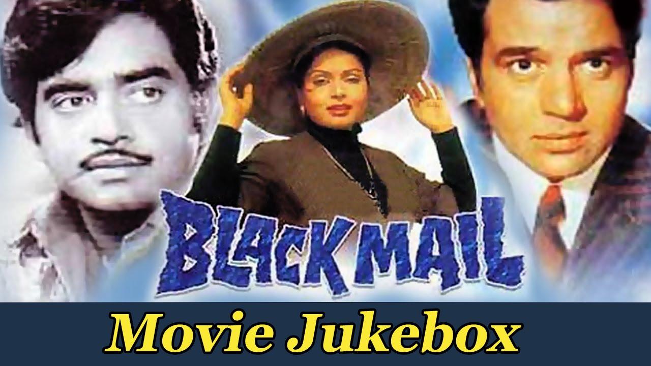 all songs of blackmail hd kalyanji anandji kishore