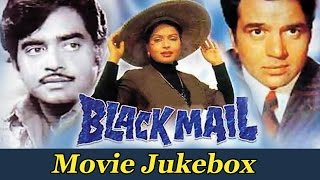 All Songs of Blackmail - Kalyanji Anandji - Kishore Kumar - Lata Mangeshkar - Rajendra Krishan