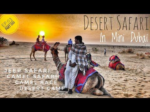 Desert Safari In Mini Dubai || Jeep safari || Camel Race || Rajasthan Ride 2019||Ep.3(Part III)