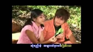 Myanmar/Shan Pa-O song, Kyaung Daw Thar